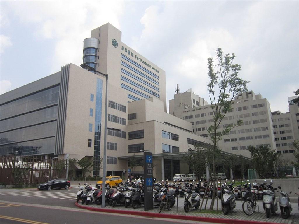 亞東醫院為了加強武漢肺炎防疫工作,將於10日起取消現場掛號,籲請使民眾改用網路或電話掛號。(圖取自維基共享資源;作者Padai,CC BY-SA 4.0)