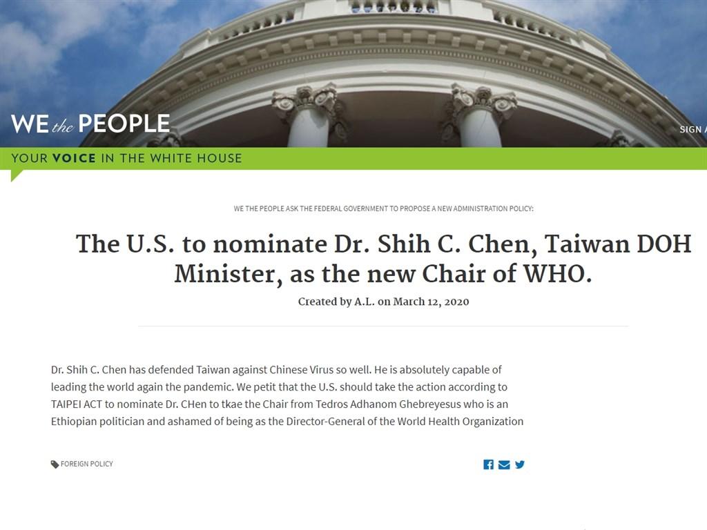 白宮請願網站近日出現連署,希望美國提名台灣中央流行疫情指揮中心指揮官陳時中出任WHO秘書長。(圖取自白宮請願網頁petitions.whitehouse.gov)