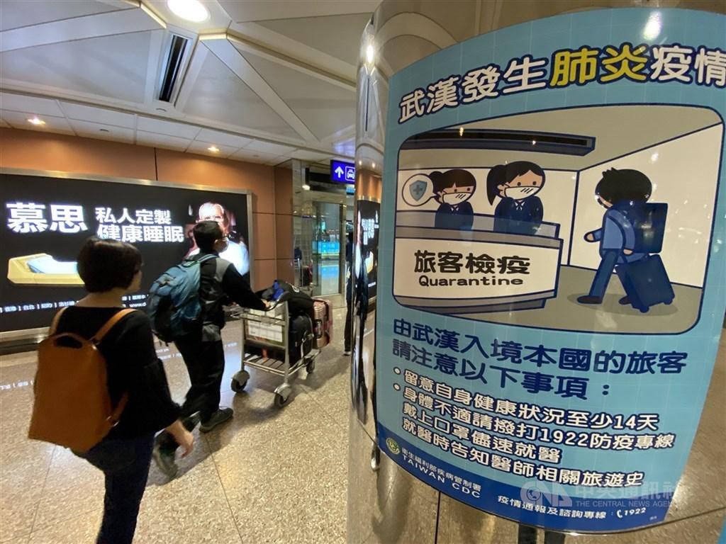 中央流行疫情指揮中心指揮官陳時中17日表示,將對第三級旅遊警示國家外籍人士祭出管制入境措施,免簽待遇都取消。圖為桃園機場入境處。(中央社檔案照片)