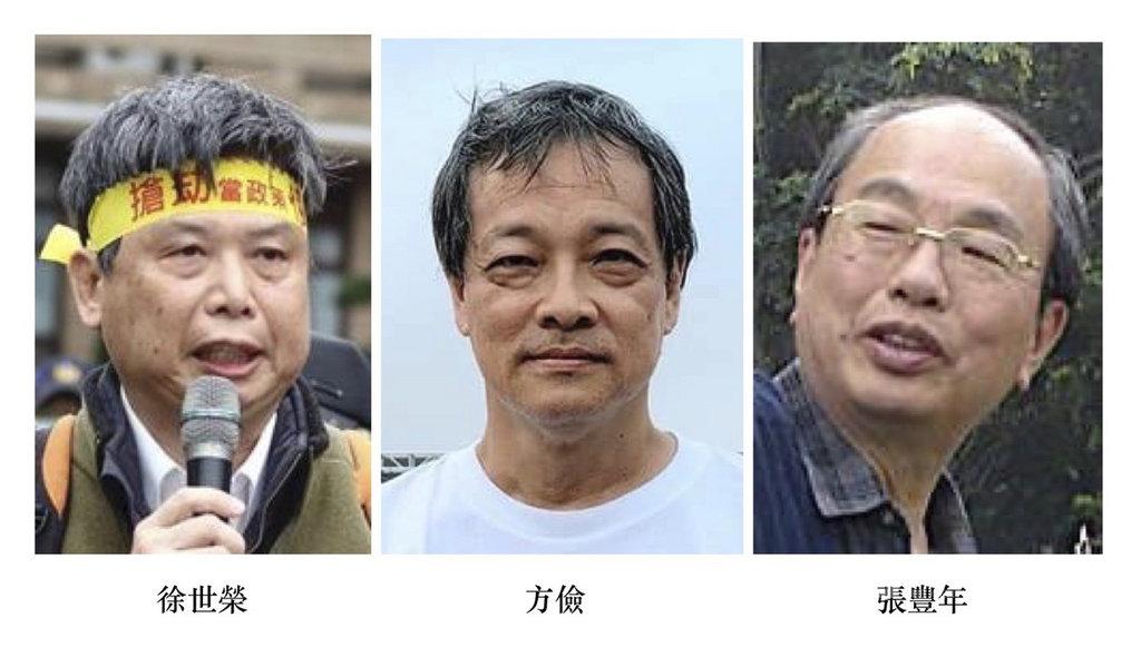 2020全國NGOs環境會議籌備委員會宣布,2020台灣環境保護終身成就獎由醫師張豐年(右起)、環保人士方儉、學者徐世榮獲得。(台灣公民參與協會理事長何宗勳提供)中央社記者楊淑閔傳真 109年3月20日