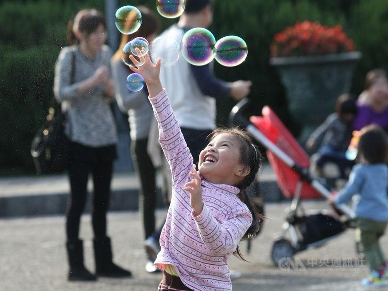 聯合國公布2020年全球幸福報告,在調查的153個國家和地區中,台灣排名第25,蟬聯東亞及東南亞各國之首。(中央社檔案照片)