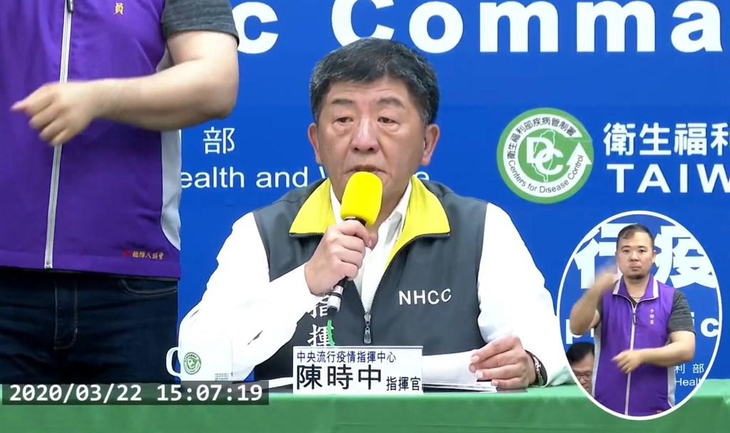 中央流行疫情指揮中心22日宣布,台灣新增16例2019冠狀病毒疾病確診,分別有13例境外、3例本土。(圖取自衛生福利部疾病管制署YouTube頻道網頁youtube.com)