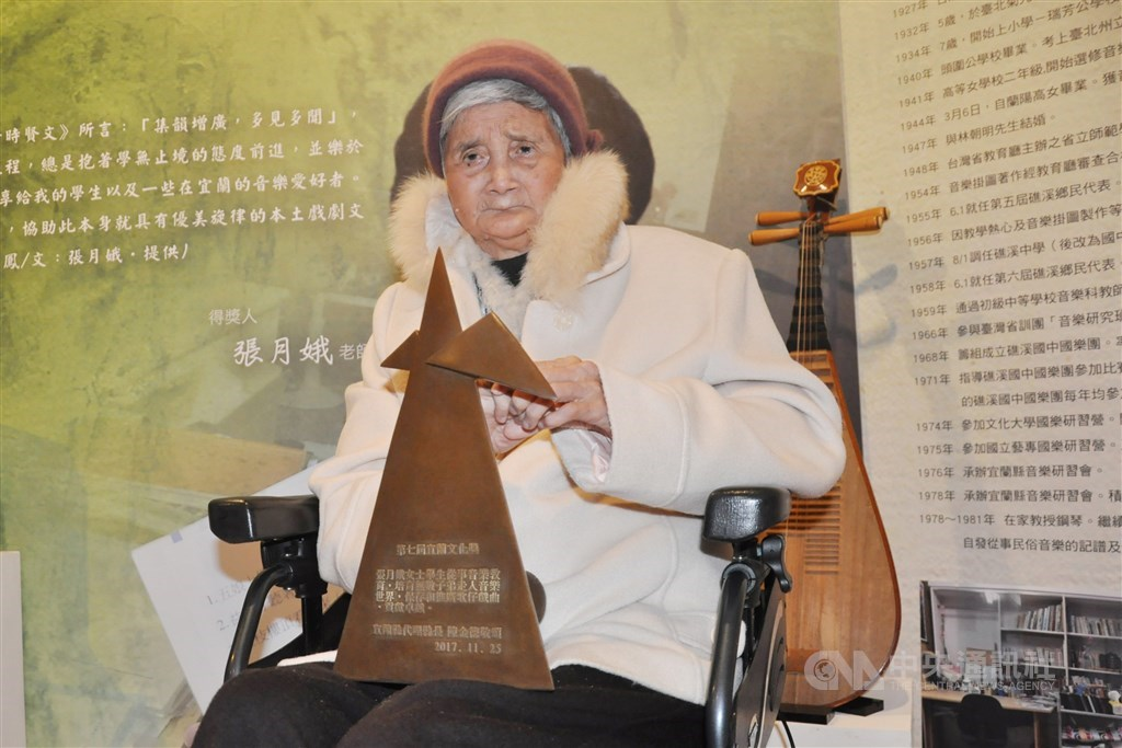 宜蘭國樂教育前輩張月娥22日凌晨2時逝世,享耆壽93歲。(中央社檔案照片)