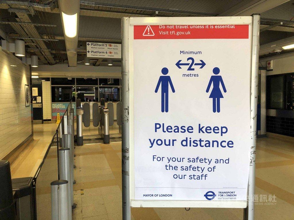 倫敦地鐵站張貼告示,要求民眾注意與人保持2公尺的安全社交距離。中央社記者戴雅真倫敦攝 109年3月25日