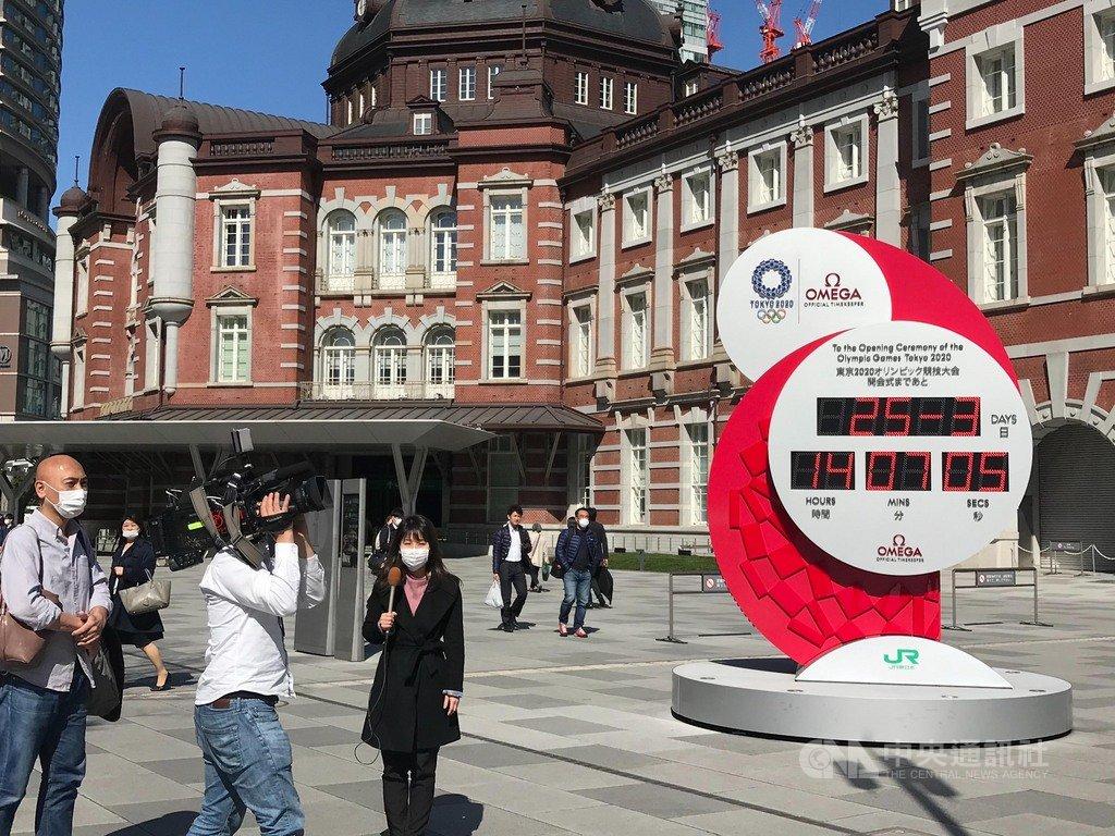 武漢肺炎疫情全球延燒,國際奧會24日宣布原定7月舉辦的東京奧運延後一年,東京車站前廣場的奧運倒數鐘25日起停止倒數,變成一般時鐘。中央社記者楊明珠東京攝 109年3月25日