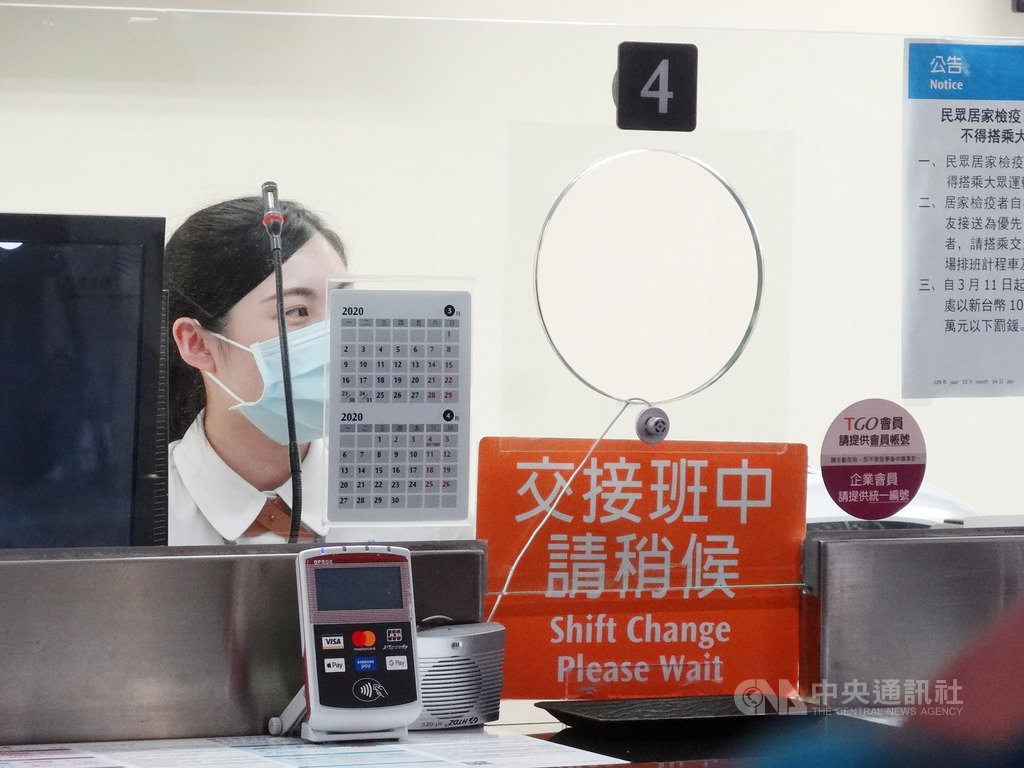 台灣高鐵25日表示,持續超前部署加強武漢肺炎防疫工作,車站站務人員方面,已全面開始執行固定分組防疫班表,分成固定3組方式輪班,各組之間不得調換班。中央社記者楊淑閔攝 109年3月25日