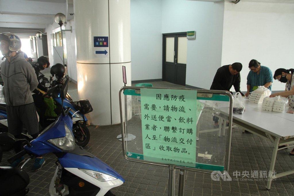 台南市政府永華市政中心25日起實施洽公民眾實名登記措施,並在大樓門口設置物流交換區,供員工收取快遞及外送餐飲。中央社記者楊思瑞攝  109年3月25日