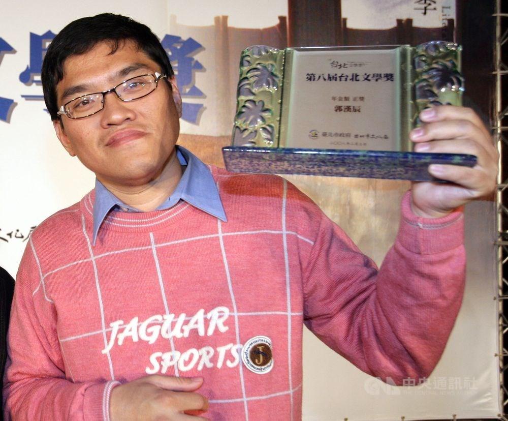 屏東作家郭漢辰25日凌晨因肝癌病逝,享年56歲。圖為他獲得第8屆台北文學獎年金類正獎。(中央社檔案照片)