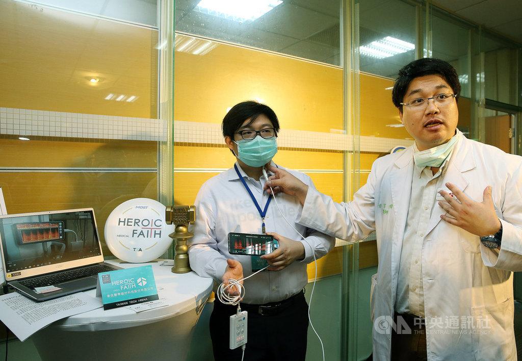 科技部今年第3度選出「台灣10家最酷科技新創」,其中以醫療器材為主的「聿信醫療」,團隊藉由輕巧僅10多克的聽診器,可幫醫生遠端偵測肺炎病患的呼吸聲,提升早期徵狀診斷率,又能避免醫療人員被感染,目前已與亞東醫院合作進行肺部偵測臨床試驗。中央社記者郭日曉攝 109年3月26日