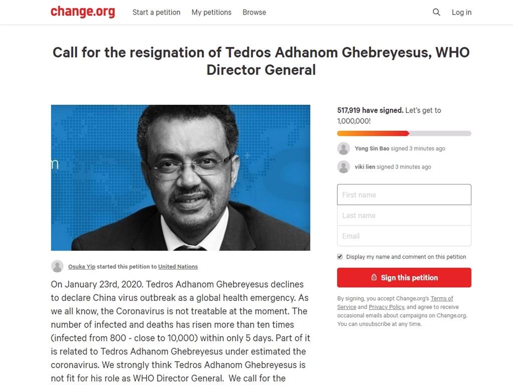 加拿大網友Osuka Yip在美國請願網站Change.org發起的連署,至今已獲超過50萬人連署。(圖取自Change.org網頁change.org)
