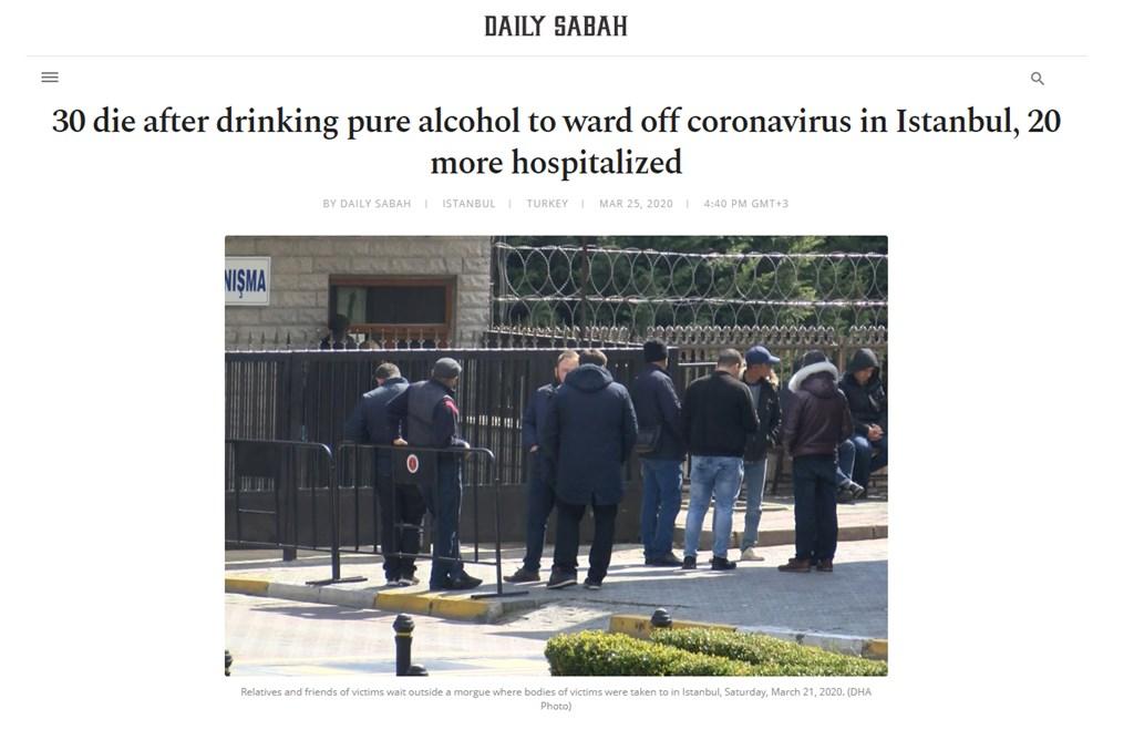 每日晨報報導,大部分為土庫曼人的這些人在身上塗抹酒精並飲用,藉以預防武漢肺炎,目前住院的20人情況危急。(圖取自每日晨報網頁dailysabah.com)