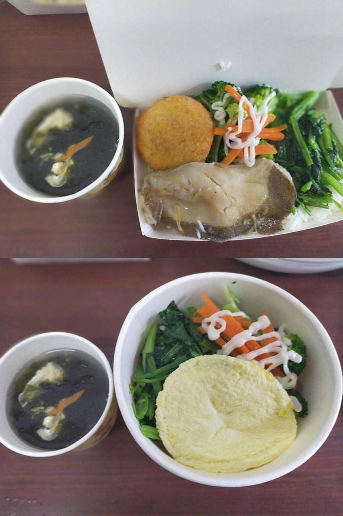 一對英國情侶在台灣居家隔離檢疫,女子的媽媽卻向BBC抱怨台灣的隔離環境太差,「像是在監獄」,只有基本食物可吃。花蓮縣衛生局26日公布隔離場所環境與餐點。上圖為供應的便當,下圖為無麩質餐點。(花蓮縣衛生局提供)中央社記者張祈傳真 109年3月26日