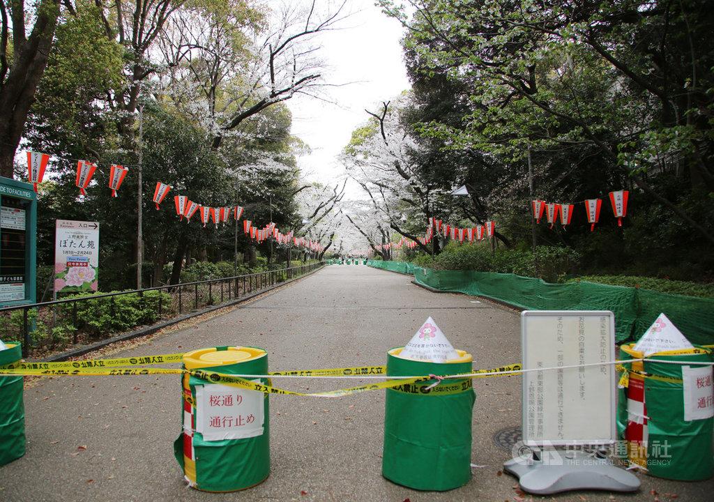 2019冠狀病毒疾病(COVID-19,俗稱武漢肺炎)全球延燒,東京28日增逾60人確診,創單日新增人數最高紀錄。上野公園28日立起因防疫的理由禁止入內的標示。中央社記者楊明珠東京攝 109年3月28日