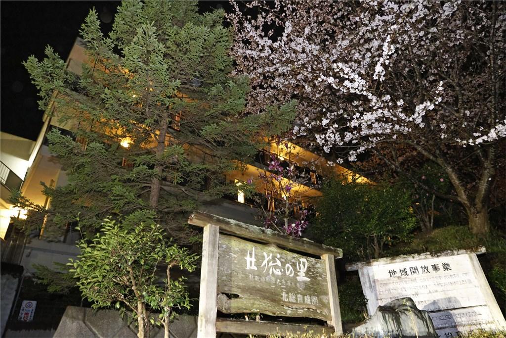 日本武漢肺炎疫情擴散,千葉縣一座身心障礙設施「北總育成園」有58人確診感染。(共同社提供)