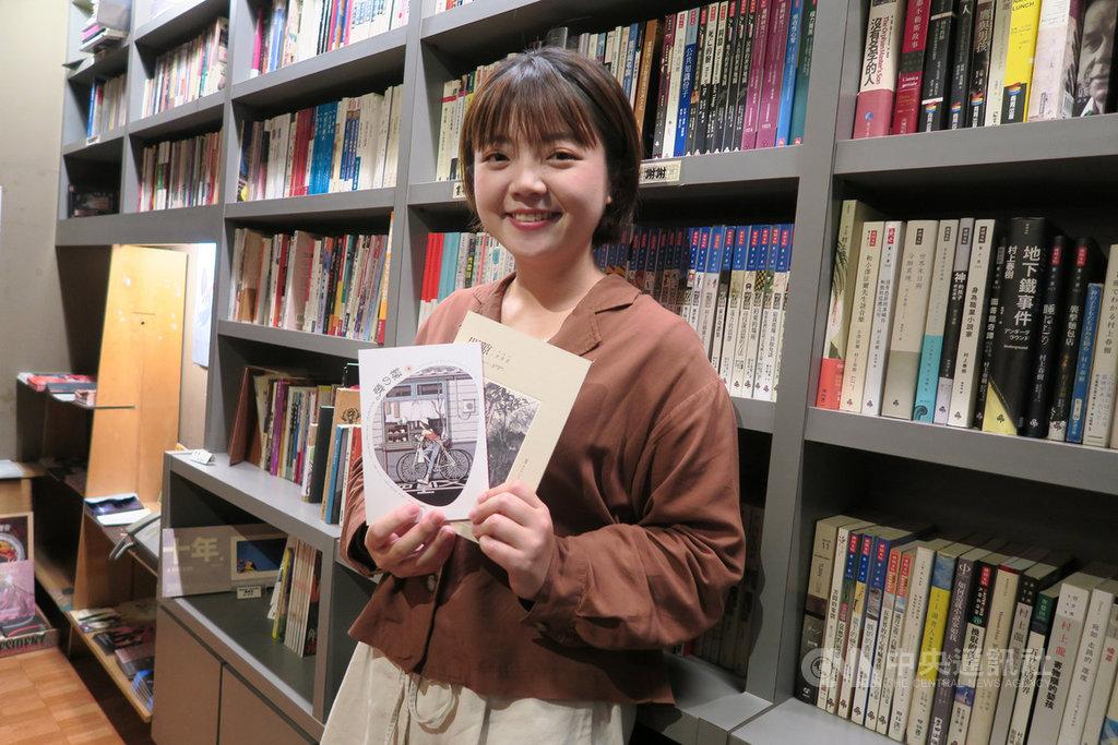 作家村上春樹4月底即將出版的新作,封面與內頁插畫創作者為來自台灣的繪者高妍(圖),她是插畫家也是漫畫家,曾獨立出版多本作品。中央社記者陳政偉攝 109年3月29日