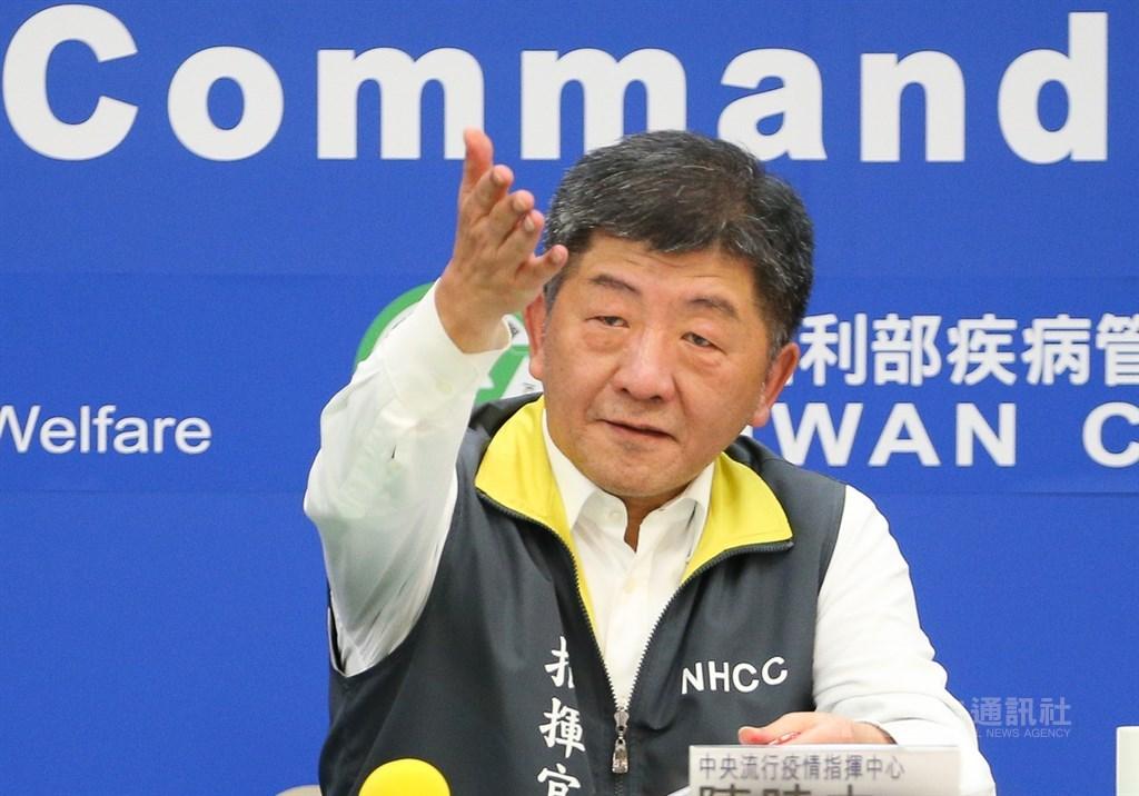 中央流行疫情指揮中心30日宣布,台灣新增8例武漢肺炎確診個案,其中7例境外移入,1例本土。(中央社檔案照片)