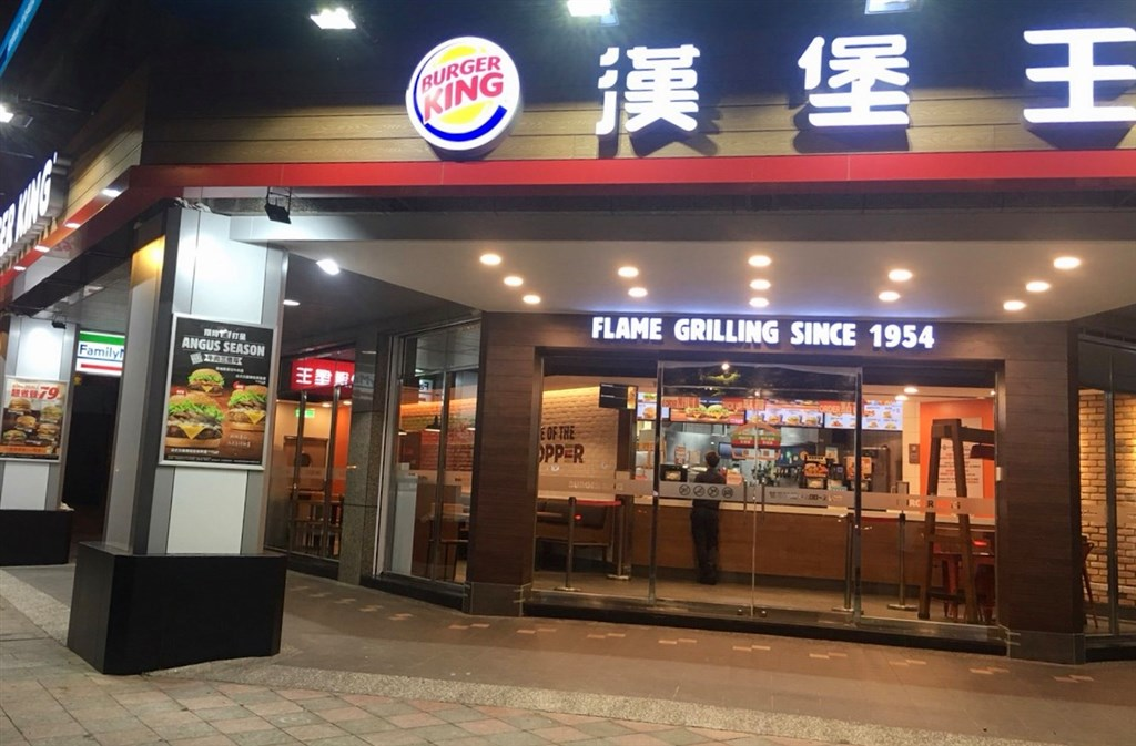 漢堡王台灣臉書粉絲專頁25日發文宣傳一款套餐產品的外賣服務,形容產品是「武漢肺炎剋星」。此事一度登上中國社群平台新浪微博的「熱搜」,並出現「抵制漢堡王」聲浪。(圖取自facebook.com/BurgerKingTW)