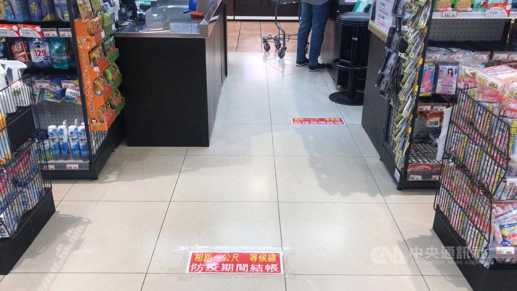 SOGO百貨在忠孝館B2超市地板,貼上提醒標語,請排隊民眾至少保持1公尺距離。(SOGO百貨提供)中央社記者蘇思云傳真 109年3月31日