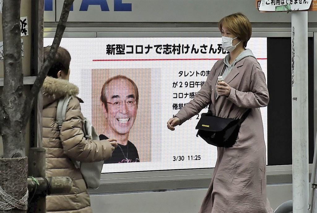 日本喜劇天王志村健因2019冠狀病毒疾病(COVID-19)引發肺炎,29日晚間在東京新宿區一家醫院病逝,享壽70歲。圖為日本電視牆上播報志村健過世消息。(共同社提供)