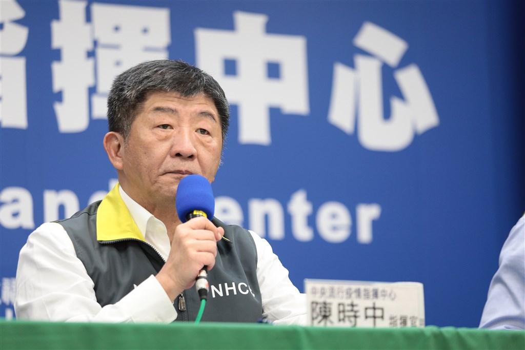 中央流行疫情指揮中心31日宣布,台灣新增16例武漢肺炎確診個案,其中14例境外移入,2例本土。(中央流行疫情指揮中心提供)
