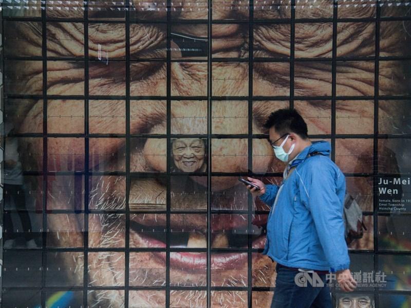 亞洲開發銀行3日示警,2019冠狀病毒疾病波及美國、歐洲等主要經濟體,恐導致全球經濟損失4.1兆美元。(中央社檔案照片)