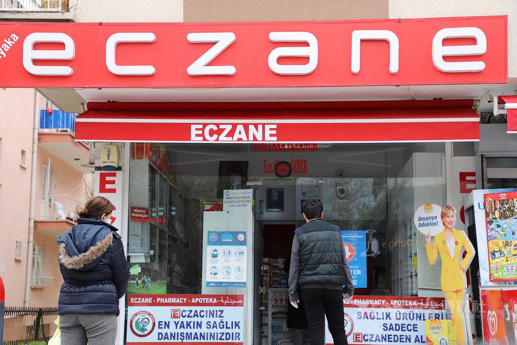 土耳其總統艾爾段宣布至少相隔3步的社交距離。安卡拉巴加特區一間於4日仍然正常營業的藥局,門外客人各自保持約兩公尺的等候間距。中央社記者何宏儒安卡拉攝 109年4月4日