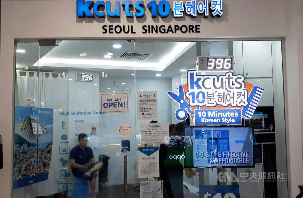 武漢肺炎疫情加劇,新加坡將暫時關閉非必要服務場所一個月,理髮店雖仍可繼續營業,但只准理髮,暫停染燙。中央社記者黃自強新加坡攝 109年4月4日