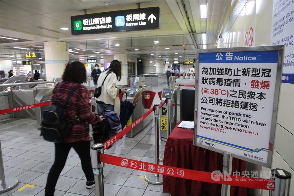 1日起搭乘大眾運輸工具需戴口罩。台北捷運加強防疫,在旅運量大的車站設置紅外線熱顯像儀,拒絕體溫超過攝氏38度的民眾搭乘。中央社記者鄭傑文攝 109年4月1日