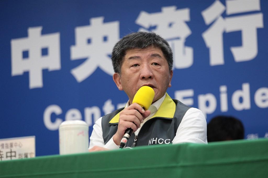 中央流行疫情指揮中心6日宣布,新增10例武漢肺炎確診。(中央流行疫情指揮中心提供)中央社