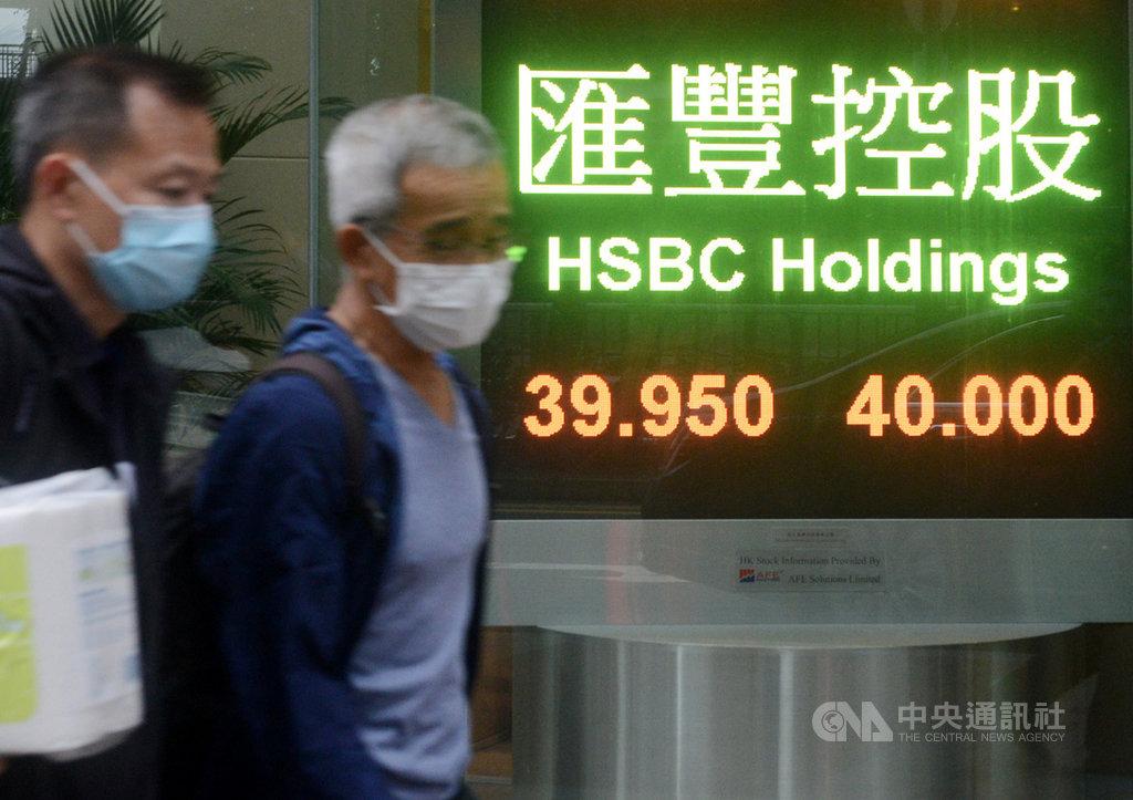 英國受疫情衝擊下令匯豐銀行不派息,引發香港投資者強烈不滿,6日籌組股東聯盟要求「以股代息」。香港匯豐股價近日因投資者信心動搖重挫,圖為4月1日,匯豐盤中跌破港幣40元關卡。(中通社提供)中央社  109年4月7日