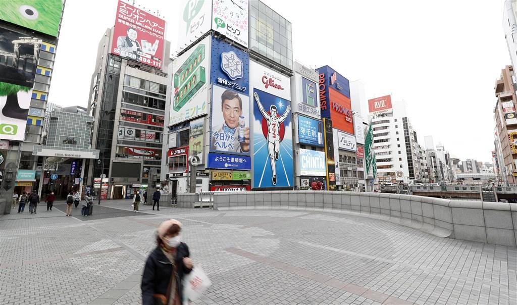 日本首相安倍晉三7日宣布緊急狀態,實施對象包括含東京都的首都圈及大阪府等地。圖為3月28日大阪道頓堀。(共同社提供)