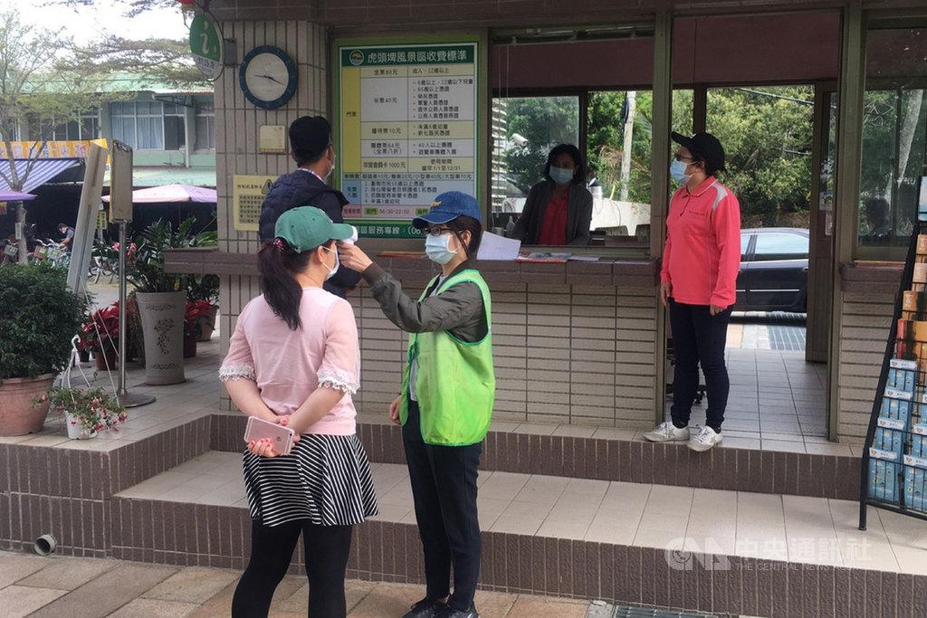 中央流行疫情指揮中心在4日針對人潮擁擠景點發布國家級警報,台南市有3個景點被列入。市府已完成消毒,並持續入園量測體溫等措施。(台南市政府提供)中央社記者楊思瑞台南傳真  109年4月8日