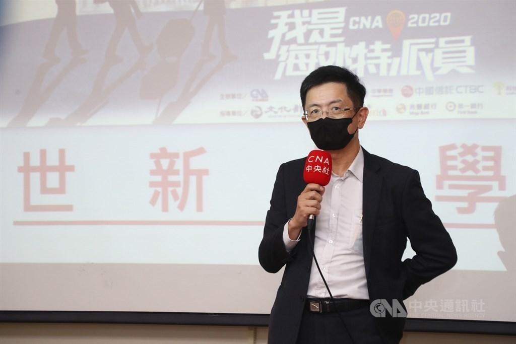 中央通訊社2020年我是海外特派員校園巡迴系列活動8日在世新大學舉行,中央社社長張瑞昌(圖)特別到場擔任引言人。中央社記者王騰毅攝 109年4月8日