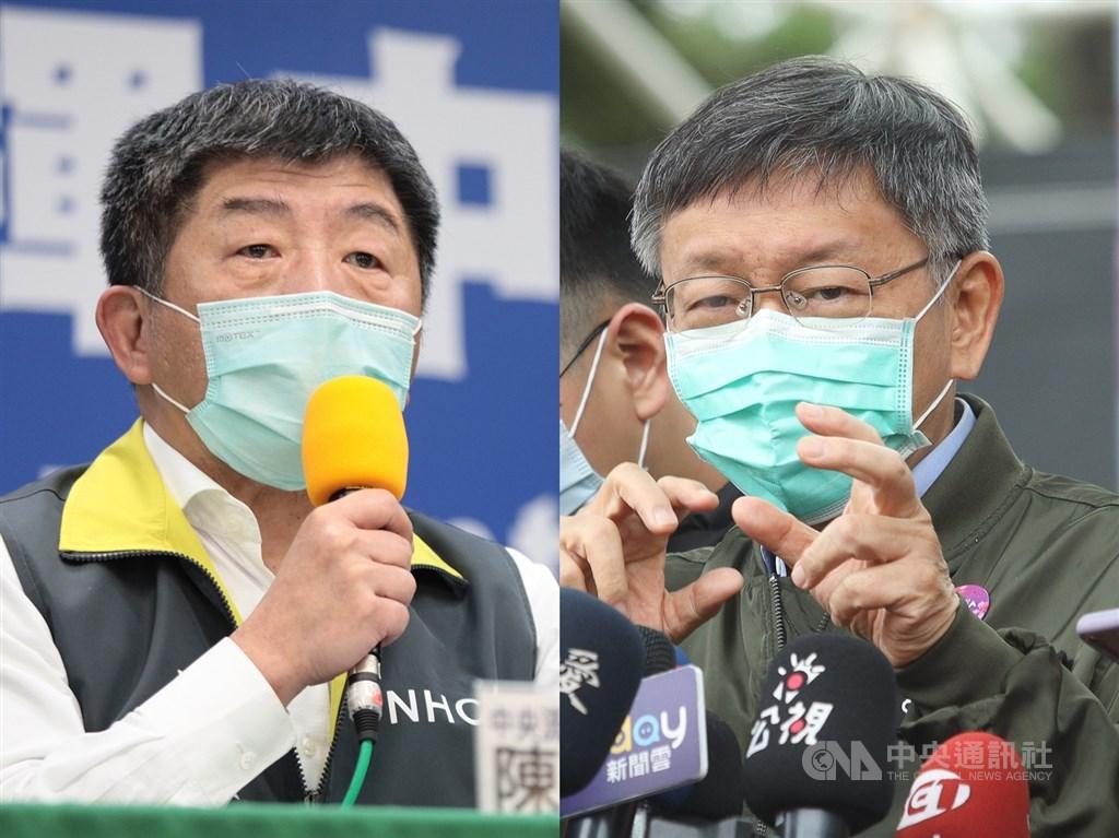 口罩產量提升,台北市長柯文哲(右)認為政府應一次賣一個月份口罩,指揮中心指揮官陳時中(左)8日表示,即便口罩總量夠仍須考量分配,避免需求爆量。(中央社檔案照片)