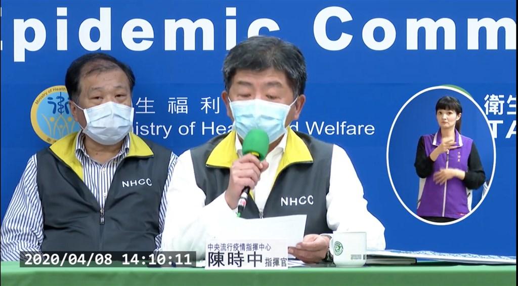 中央流行疫情指揮中心8日公布國內新增3例武漢肺炎病例,為2例境外移入及1例本土。(圖取自疾管署YouTube網頁youtube.com)