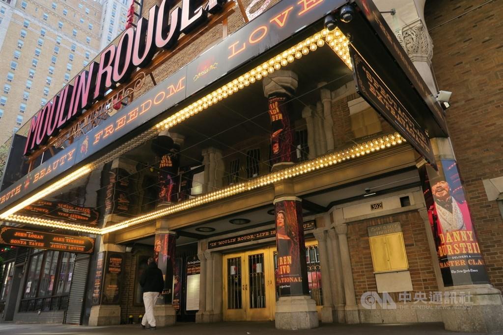 紐約州武漢肺炎疫情嚴峻,百老匯劇院3月12日起配合州政府命令熄燈,預估至少6月7日前都不會恢復營業。圖為音樂劇「紅磨坊」所在的艾爾赫施菲德劇院。中央社記者尹俊傑紐約攝 109年4月9日