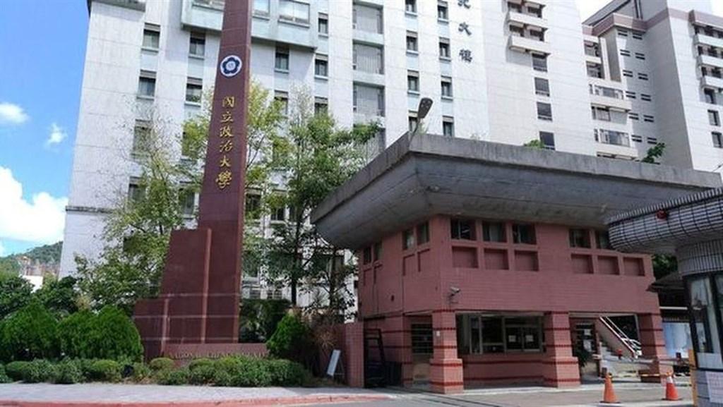 國立政治大學北京校友會10日發布聲明表示,70多名校友共同決定向母校義捐口罩,現已募集3萬7000餘枚,正運往台灣,希望能幫到母校師生。(圖取自facebook.com/nccu.edu.tw)