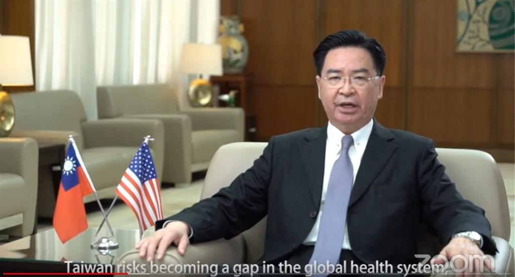 吳釗燮9日以視訊方式在華府智庫「哈德遜研究所」發表演說,分享台灣面對武漢肺炎的防疫經驗與國際合作成果。(圖取自哈德遜研究所YouTube頻道網頁youtube.com)