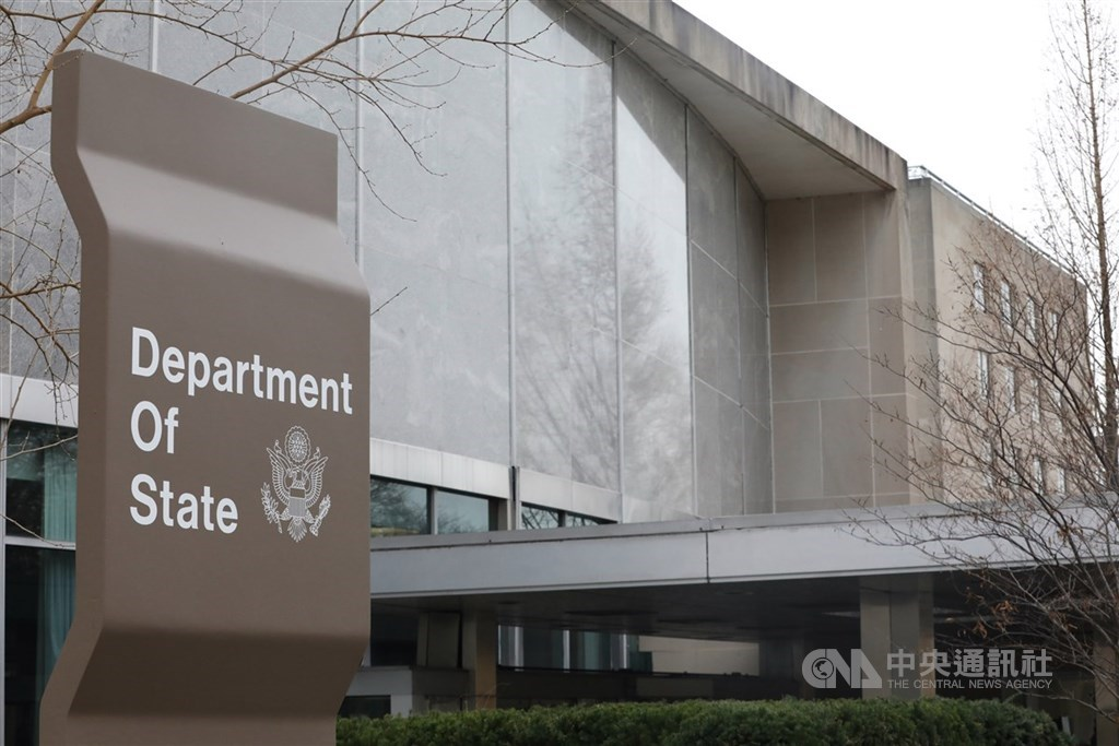 美國國務院一名發言人說,美國對於台灣的資訊被拒於全球衛生界之外深感不安。圖為美國國務院杜魯門大樓外觀。(中央社檔案照片)