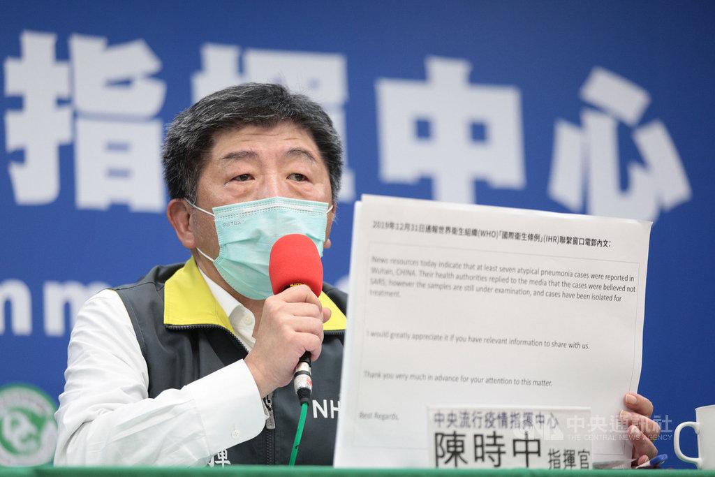 中央流行疫情指揮中心指揮官陳時中11日在記者會中公開當初與世界衛生組織(WHO)聯繫的電子郵件全文,反擊「WHO斷章取義」,台灣雖未明確說出「會人傳人」,但強調非典型肺炎特性且病患均隔離治療,強烈暗示人傳人可能。(中央流行疫情指揮中心提供)中央社 109年4月11日
