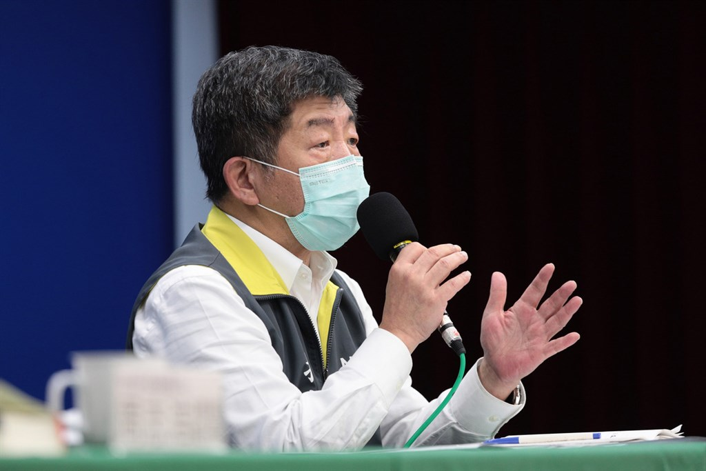 疫情指揮中心11日下午2時召開記者會說明最新疫情。(疫情指揮中心提供)中央社