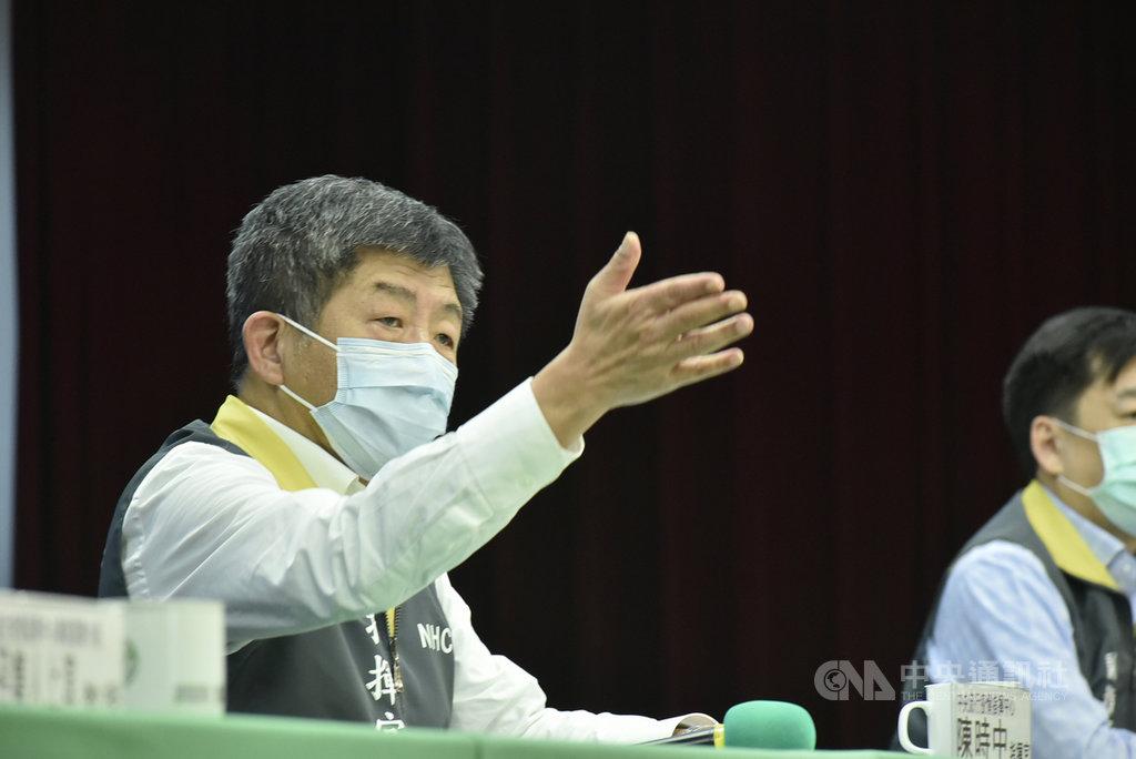 中央流行疫情指揮中心12日宣布,台灣新增3例武漢肺炎(2019冠狀病毒疾病,COVID-19)確診個案,為2名境外、1本土;指揮官陳時中說,清明連假後沒有出現大量確診案例,疫情算是平穩,但有待持續觀察。(中央流行疫情指揮中心提供)中央社 109年4月12日