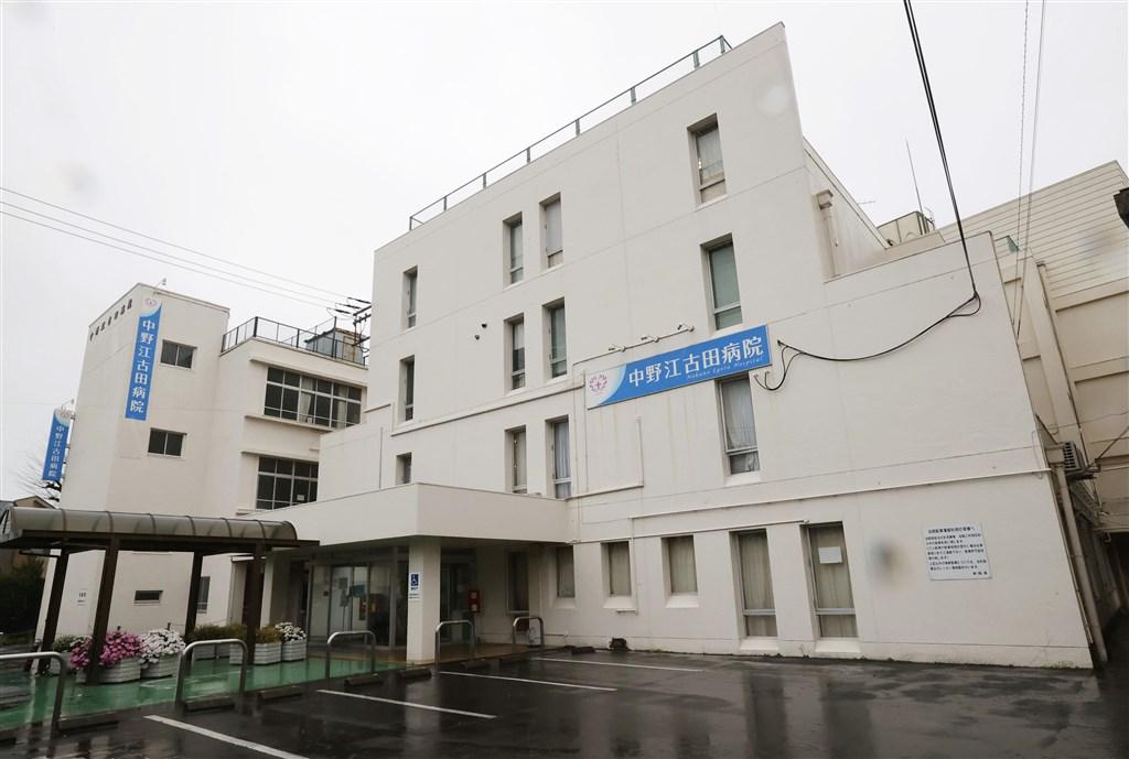 日本東京都中野區的中野江古田醫院,至今院內包括住院患者及醫師等,已有92人確診感染2019冠狀病毒疾病。(共同社提供)