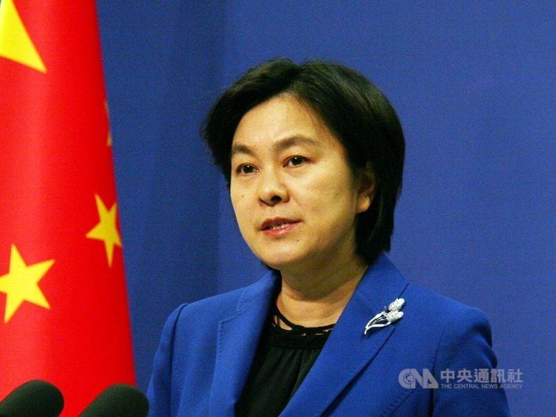 中國外交部發言人華春瑩(圖)聲稱,美國才是「世界上最大的人權侵犯者」,美方關於中國在涉及新疆問題上的人權指控,是「本世紀最大的謊言」。(中央社檔案照片)