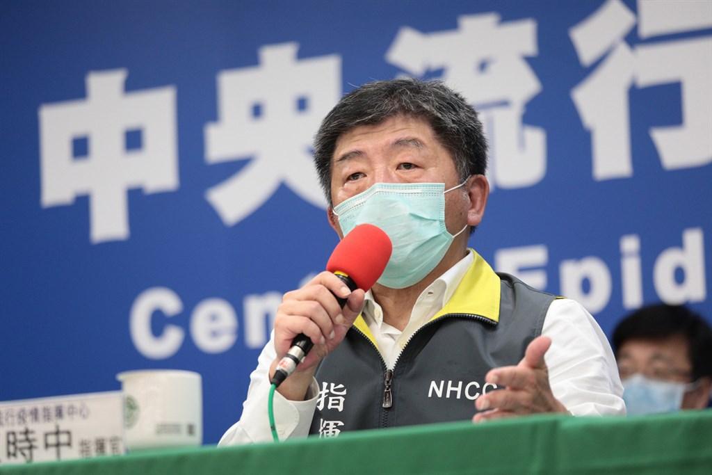 疫情指揮中心14日下午2點召開記者會說明最新疫情。(疫情指揮中心提供)