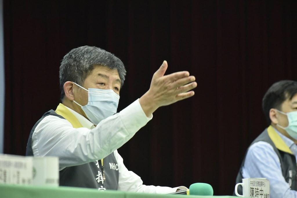 疫情指揮中心16日下午2時召開記者會說明最新疫情。(疫情指揮中心提供)中央社