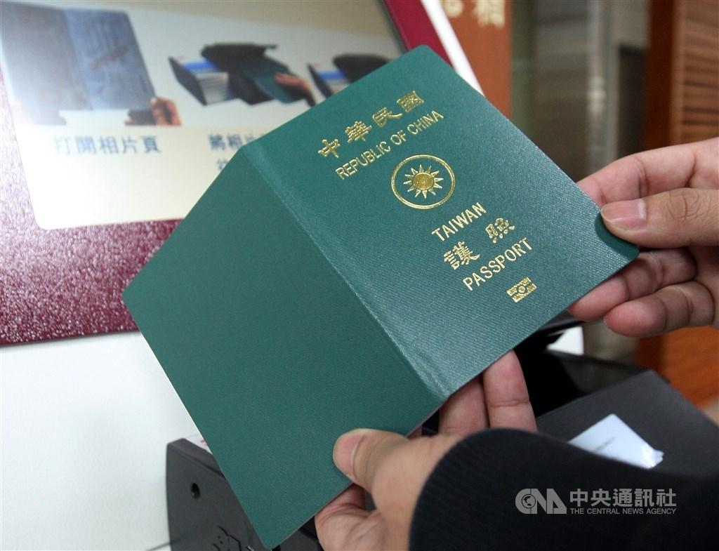 遍布世界各地近50個海外台灣人社團15日聯合聲明,要求政府在護照上以Taiwan為唯一英文名稱。(中央社檔案照片)