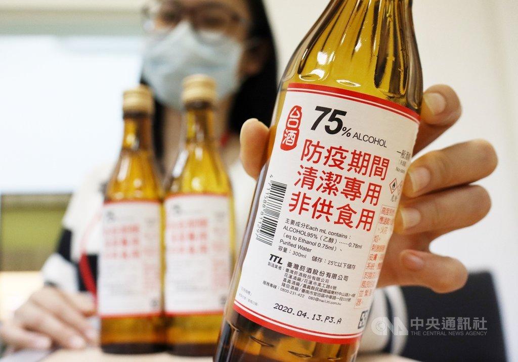 防疫酒精飄出米酒香味,台酒17日表示,使用的酒精原料是台灣在地糙米產製米酒,再精餾成酒精,且全程未添加化學成分,才會留有淡淡米酒香,消毒效果依舊。中央社記者張新偉攝 109年4月17日