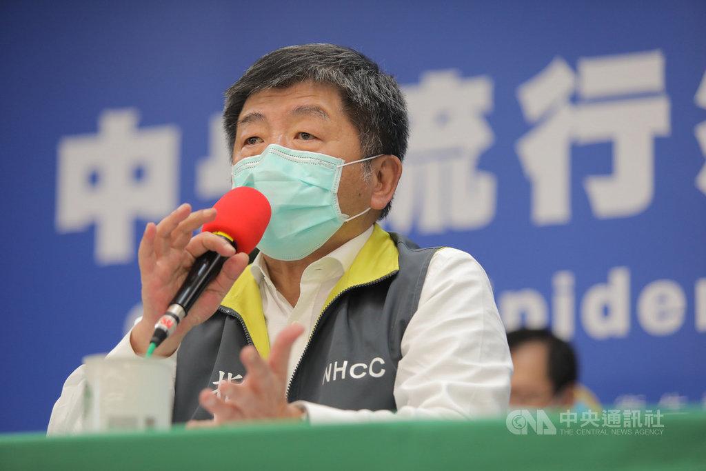 4月17日臺灣連續2天武漢肺炎零確診 累計395例