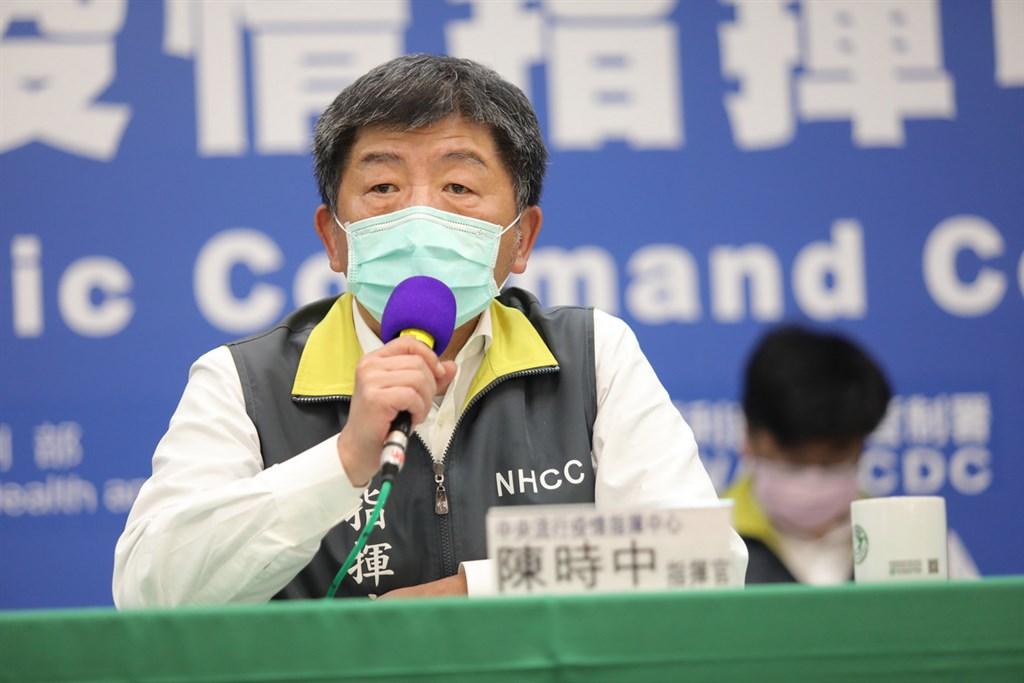 有專家認為,台灣武漢肺炎確診數少,可能代表有抗體者也少。中央流行疫情指揮中心指揮官陳時中坦言,這確實是隱憂。(中央流行疫情指揮中心提供)中央社 109年4月18日